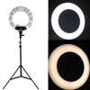 Lampa circulara cu led pentru poze F4