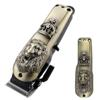 Carcasa metalica 3d lion king bronz masina de tuns wahl