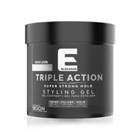 ELEGANCE - Gel de păr - triple action - Gri - 250 ml